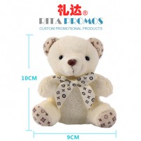 10cm Soft Plush Toy Teddy Bear Pendant for Promotional Gifts (RPTDB-1)