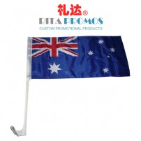 Personalized Advertising Car Flag (RPAF-2)
