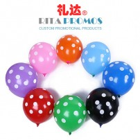 """Promotional 12"""" Latex Balloon with Printed Logo (RPPAB-2)"""