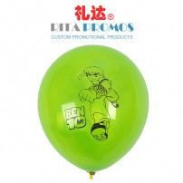 """Promotional 10"""" Party Balloon with Customized Logo (RPPAB-3)"""
