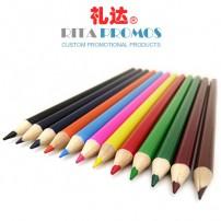 Promotional Color Pencils 12 Colors Sets (RPCPP-5)
