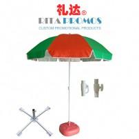 Promotional Outdoor Beach Umbrella (RPGU-4)