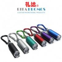 Colorful High Quality Adjustable Focus Mini Aluminium Keychain Flashlight (RPMFL-1)