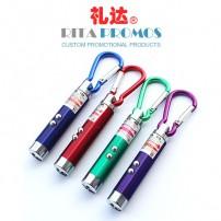 3 Bright Led Lights Carabiner Flashlight With Laser Pointer (RPMFL-2)