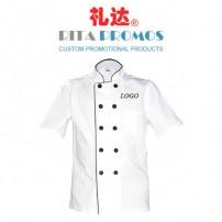 China Short Sleeve Chef's Jackets Factory (RPUW-1)