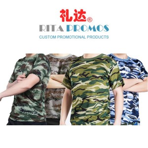 http://custom-promotional-products.com/174-731-thickbox/adult-unisex-hunting-army-camo-camouflage-t-shirts-rpuw-3.jpg