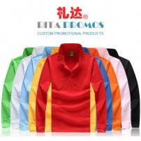 Long Sleeve Advertising Polo Shirt (RPPT-2)