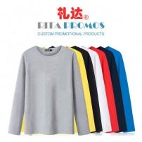 Work Wear Autumn Long Sleeve T-shirt (RPPT-2)