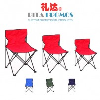 Outdoor Camping/Fishing Folding Chair with Carrying Bag (RPFC-1)