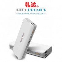 15000mah Dual USB Promotional Branded Power Bank (RPPPB-2)