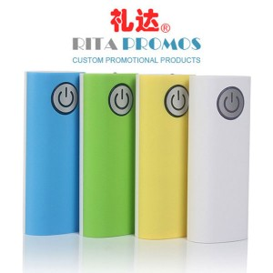 http://custom-promotional-products.com/202-864-thickbox/portable-iphone-mobile-phone-charger-battery-rpppb-3.jpg