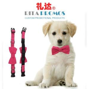 http://custom-promotional-products.com/215-1045-thickbox/custom-promotional-adjustable-pet-tie-rppt-1.jpg