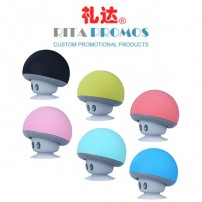 Mini Portable Mushrooms Waterproof Wireless Bluetooth Speaker with Sucker for Cellphone (RPPBS-1)