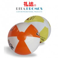 Promotional PVC Inflatable Beach Ball (RPBB-1)