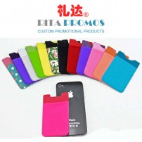 Promotional ID Card Holder/Pouch with Sticker on The Back of Mobile Phone (RPMIDP-1)