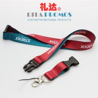 Low Wholesale Price for Printed Lanyards (RPPL-13)