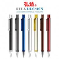Promotional Custom Metallic Pens with Laser Engraved Logo (RPCPP-10)