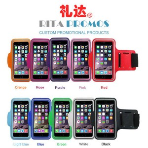 http://custom-promotional-products.com/279-890-thickbox/smart-phone-running-arm-pouch-rpmpc-2.jpg