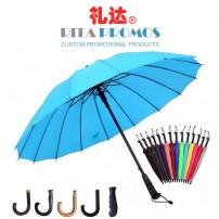 China Advertising Umbrellas Factory (RPUBL-008)
