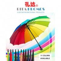 Colorful Automatic Golf Umbrella (RPUBL-009)