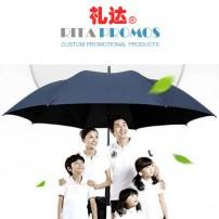 Storm Proof Rainstoppers Super Large Family Umbrella (RPUBL-019)