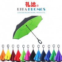 Cars Reverse/Inverted Folding Umbrella with Imprinted Logo (RPUBL-020)