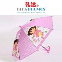 Promotional Kids Umbrella Wholesale (RPUBL-025)