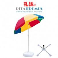 Collapsible Beach Umbrellas (RPGU-6)