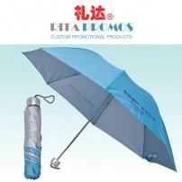 Promotional Triple Folding Umbrella (RPUBL-026)