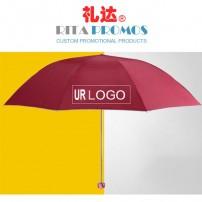 High Quality 21 Inch 8K Triple Folding Umbrella (RPUBL-028)