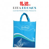 Custom Polypropylene PP Film Laminated Non Woven Carry Tote Shopping Bags (RPFLNH-1)
