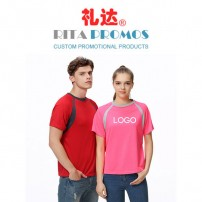 Customized Dry-fit T-shirts/Workwear/Apparel (RPDFT-003)
