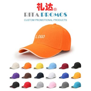 http://custom-promotional-products.com/399-824-thickbox/good-quality-promotional-sports-hats-baseball-caps-with-polyester-and-cotton-blended-rpsh-5.jpg