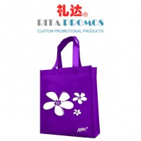 Promotional Non Woven Shopping Bag (RPNTB-1)