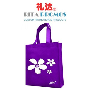http://custom-promotional-products.com/40-797-thickbox/promotional-non-woven-shopping-bag-rpntb-1.jpg