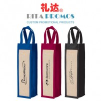 Promotional Non-woven Wine Tote Bags (RPNTB-3)