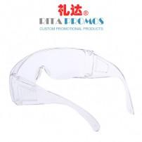 Protective Eyewear Safty Goggles (RPGGLS-001)