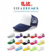Custom Promotional Products Breathable Sports Mesh Caps (RPSH-1)