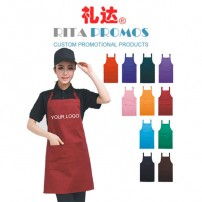 Custom Promotional Polyester Cooking Apron (RPPA-1)